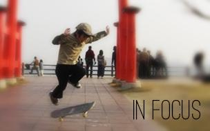 In Focus – Isamu Yamamoto