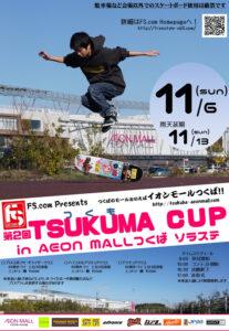 Tsukuma Cup 2